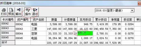 QQ截图20160701170748.png