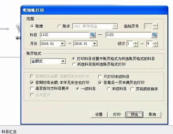 C:\Users\Administrator\Desktop\鏈懡鍚?1.jpg